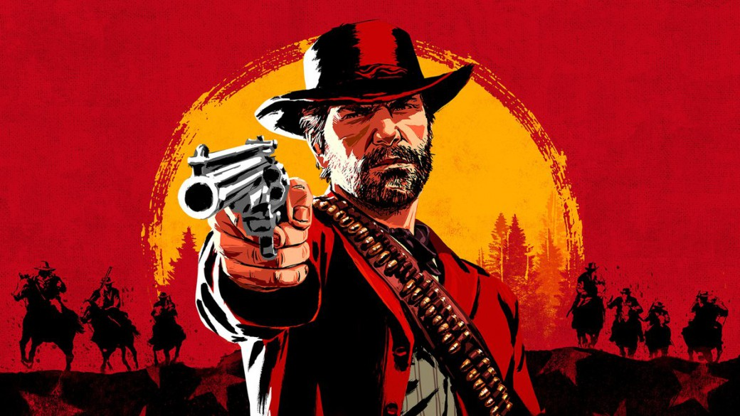 Red Dead Redemption 2 opinion 1